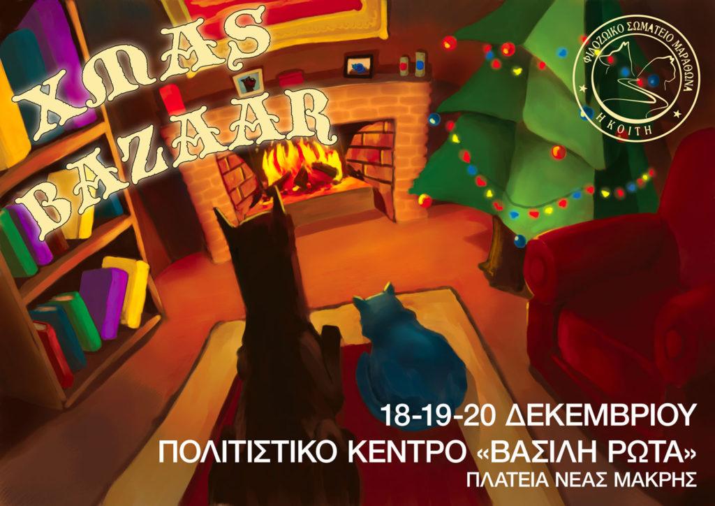 xmas-web-poster